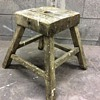 Old wooden stool possible clamp or tool
