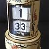 Flip Leaf Ticket Clock, Germany, 1952.
