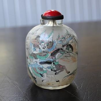 """A """"Key"""" Liu Qiao Snuff Bottle - Asian"""