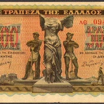 Greece - (5000) Drachmai Bank Note