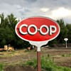 Early COOP Gas Sign