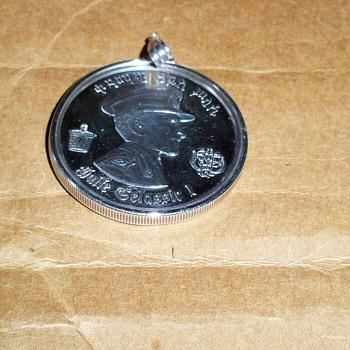 My Rare Collector's Coin