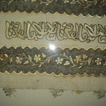 Islamic Silk - Rugs and Textiles