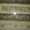 Islamic Silk