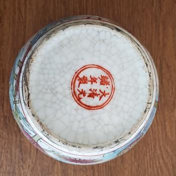Da Qing Guangxu Nian Zhi with unusual six character double circle mark - Asian
