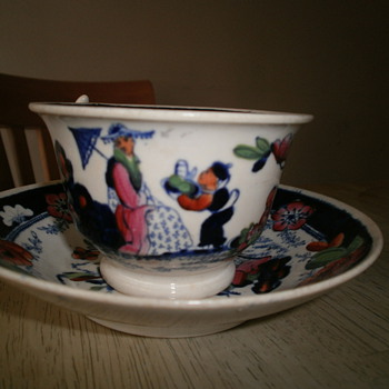 Beautiful Little Tea Cup - China and Dinnerware