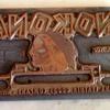 Nokona Ball Glove Printers plate
