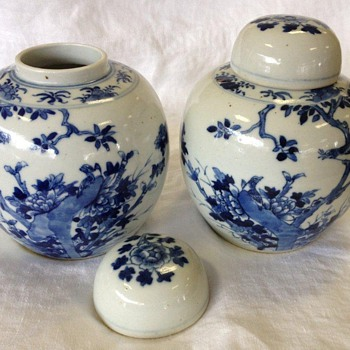 Pair Qing Dynasty Ginger Jars (?)