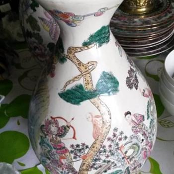 chinese vase - Asian