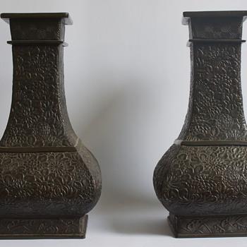 Japanese Bronze Vases - Asian