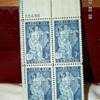 1956 Labor Day 3¢ Stamp