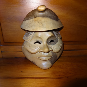 Japanese Face Mask - Asian