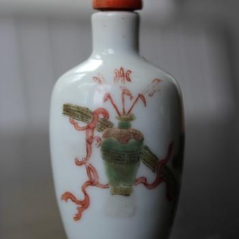 Flower Vase Snuff Bottle