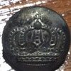 Silver vintage military button crown