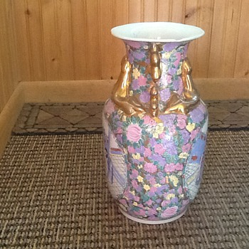 "14""Chinese vase with court scene raised floral pattern and gold figures - Pottery"