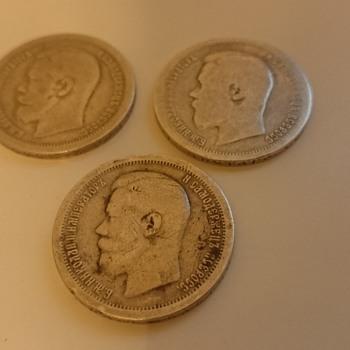 Russian empire silver coin - World Coins