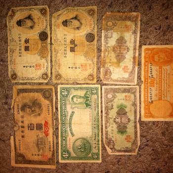 My Old foreign Japanese bills inherited from great grandfather - Paper