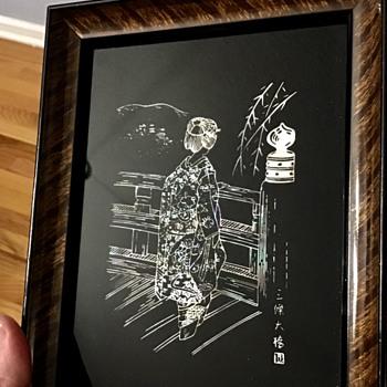 Interesting picture - Fine Art