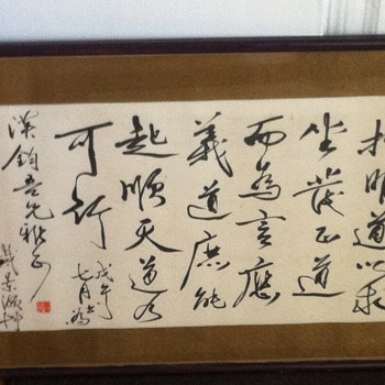 Some kind of calligraphy? - Asian