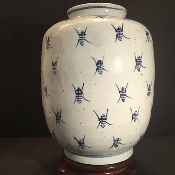 Chinese Ming Stoneware? What is t?