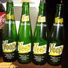 """""""Veep"""" Soda containers"""