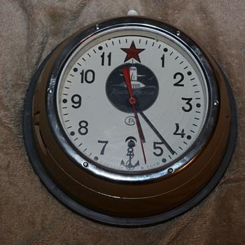 military Clock ? - Clocks
