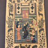Antique Persian Art