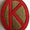WW2 Era U.S. Military Patch??