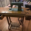 Brother Treadle Sewing Machine