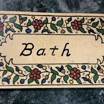 Persian Tile - 'Bath' - Asian