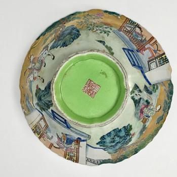 Asian bowl - any ideas? - Asian