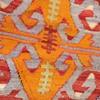Old Kilim Fabric Pillow