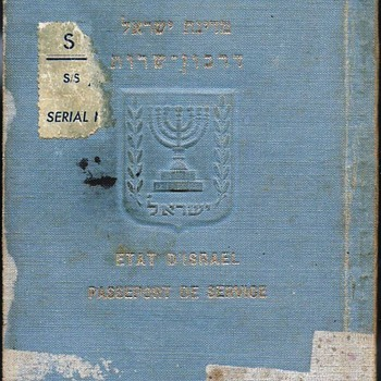 Early Israeli service passport