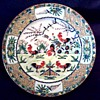 """Chinese 10"""" Porcelain Plate /Roosters in a Landscape with Fretwork and Floral Borders /Circa 1960"""