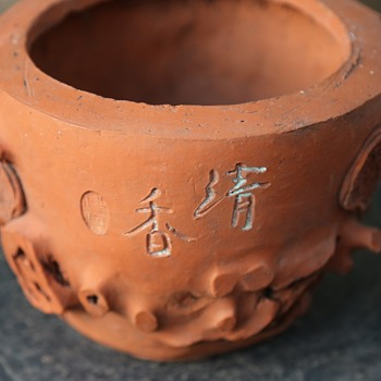 Flower Pot - Japanese or Chinese?