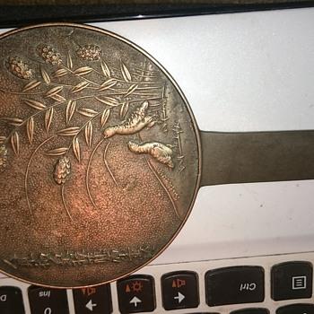 Oriental Metal Plaque (?) - Asian