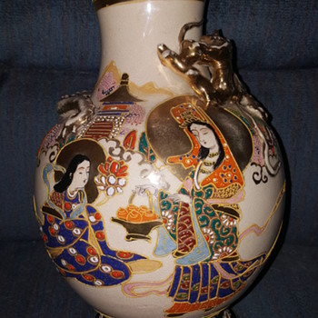 Is this vase old?  - Asian