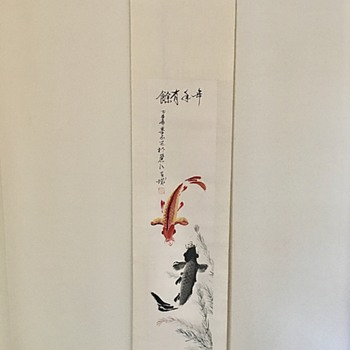 Vintage Chinese Koi Fish Scroll Painting - Asian