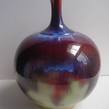 Unusual Shape Chinese Vase - Asian
