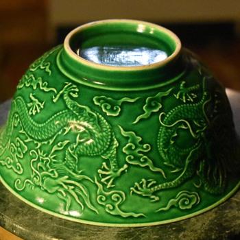 Monochrome Green Bowl with Qianlong Mark - Asian