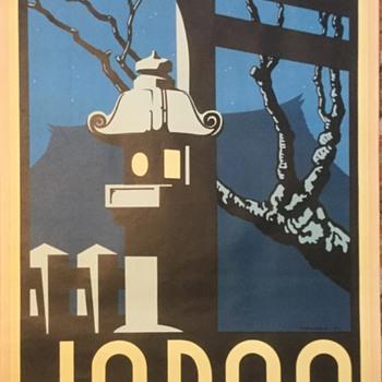 Japanese railroad advertising poster help - Asian