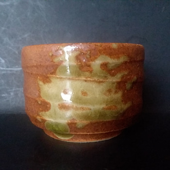 Japanese Mingei Shino-Ware red glaze ochko - Asian