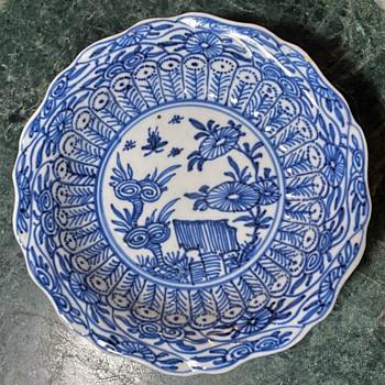Kangxi Plate with Strange Lingzi / Fungus Flowers? - Asian