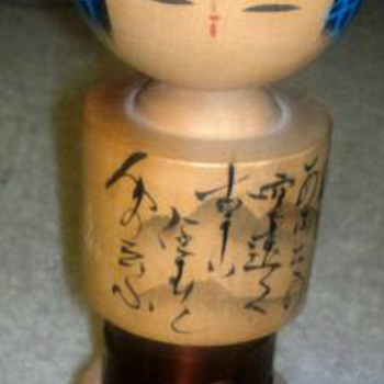 Wooden  Asian Doll