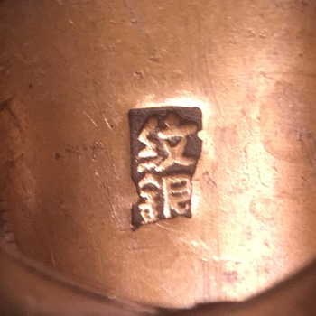 Unknown Ring - Asian