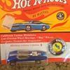 Hot wheels splitting image in blister pack