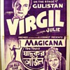 "Original 1953 ""Virgil"" Stone Lithograph Poster"