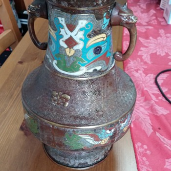 Metal vase or jug. - Asian