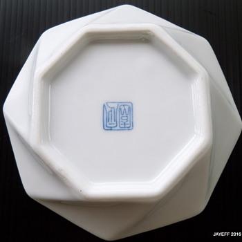Asian Porcelain Square Bowl