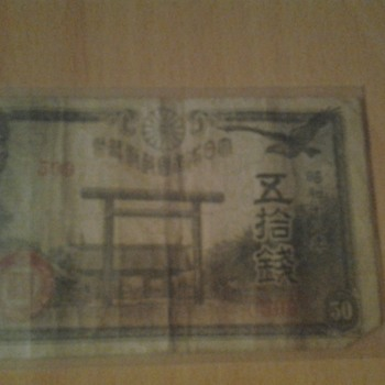 Is this wwII japanese money